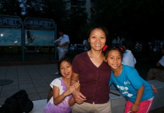 Chinese lady and kids